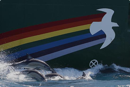 www.greenpeace.fr